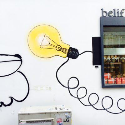 Seoul bulb