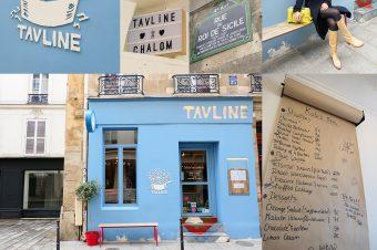 Paris, a touch of Israel in le Marais